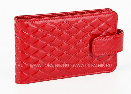 Визитница из натуральной кожи ZINGER WZ-7-3 REDВизитницы<br>Визитница из натуральной кожи.<br>Материал: Натуральная кожа; Цвет: Красный; Пол: Мужской, Женский; Артикул: WZ-7-3 Red;