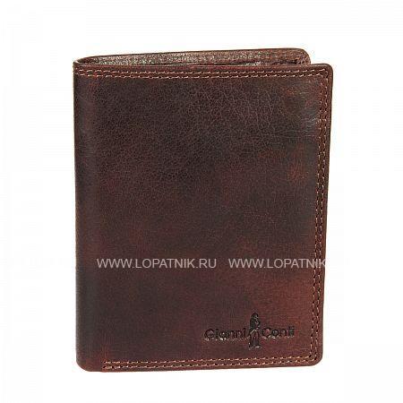 Портмоне кожаное мужское GIANNI CONTI 1077219 TANПортмоне и кошельки<br>Материал: натуральная кожа<br>Цвет: коричневый<br>Размеры (см): 10 x 3 x 12<br>Производитель: Gianni Conti Elda Trade S.R.L., Италия<br>Описание:<br>- раскладывается пополам<br>- внутри отдел для купюр<br>- сетчатый карман<br>- карман для мелочи на кнопке<br>- восемь кармашков для пластиковых карт<br>- два потайных кармана<br>Материал: Натуральная кожа; Цвет: Коричневый; Пол: Мужской; Артикул: 1077219 tan;