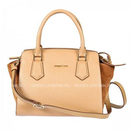 Женская кожаная сумка GIANNI CONTI 2283202 LEATHERЖенские сумки<br>Материал: натуральная кожа<br>Высота ручек (см): 13<br>Размеры (см): 28 x 17 x 22<br>Производитель: Gianni Conti Elda Trade S.R.L., Италия<br>Описание:<br>- закрывается на молнию<br>- внутри отдел, в котором<br>- карман на молнии<br>- два кармашка для мелких предметов<br>- держатель для авторучки<br>- оснащена съемным регулируемым плечевым ремнем на карабинах<br>Материал: Натуральная кожа; Цвет: Зеленый; Пол: Женский; Артикул: 2283202 leather;