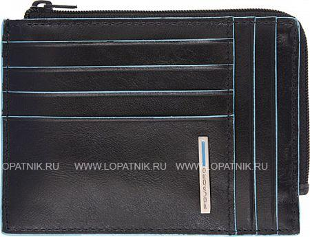 Кожаная кредитница PIQUADRO PU1243B2/NКредитницы<br>Чехол для кредитных карт (кредитница),  натуральная кожа. Оторочка по канту - голубым. Отделение для монет на молнии. Фирменная упаковка.<br>Материал: Натуральная кожа; Цвет: Черный; Пол: Мужской; Артикул: PU1243B2/N;