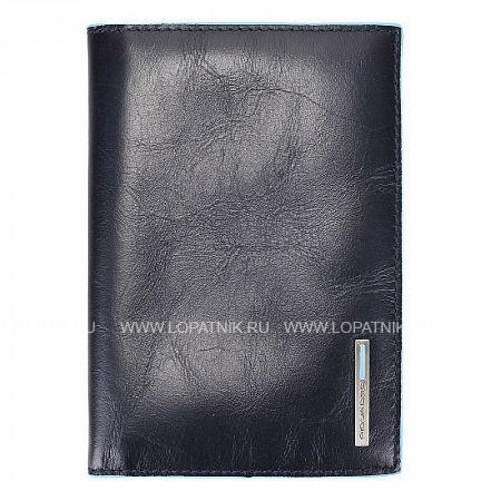 Купить Кожаная обложка для паспорта PIQUADRO AS300B2/BLU2, Синий, Натуральная кожа