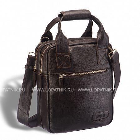 Кожаная сумка через плечо BRIALDI Valbona (Вальбона) relief brown BRIALDI-13000