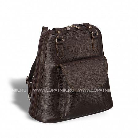 Женская сумка-рюкзак BRIALDI Beatrice (Биатрис) relief brown BRIALDI-17458