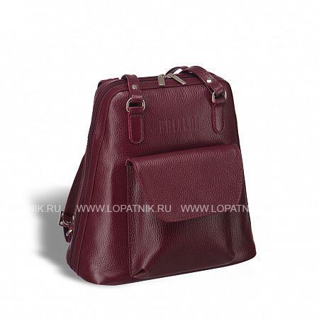 Женская сумка-рюкзак BRIALDI Beatrice (Биатрис) relief cherry BRIALDI-17459