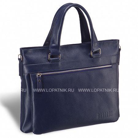 Легкая деловая сумка для документов BRIALDI Bosco (Боско) relief navy BRIALDI-17818