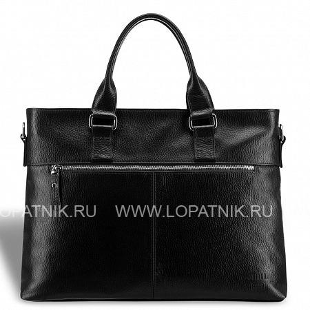 деловая сумка slim-формата для документов brialdi bresso (брессо) relief black Brialdi