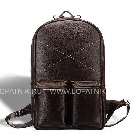 Кожаный рюкзак BRIALDI Bismark (Бисмарк) relief brown BRIALDI-19807