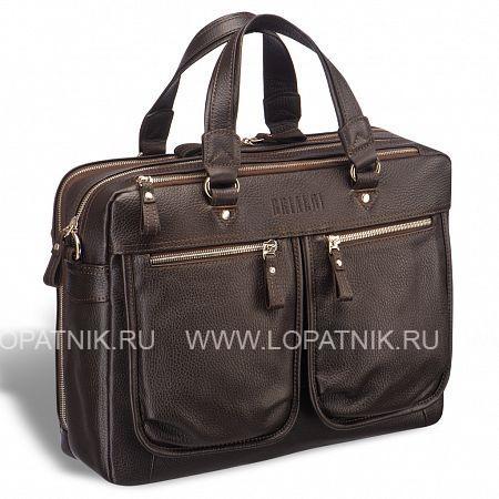 Вместительная деловая сумка с двумя отделениями BRIALDI Arce (Арчи) relief brown BRIALDI-19860