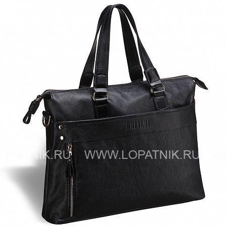 Деловая сумка Stockton (Стоктон) black BRIALDI BRIALDI-3235