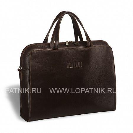 Женская деловая сумка Alicante (Аликанте) brown BRIALDI BRIALDI-3370