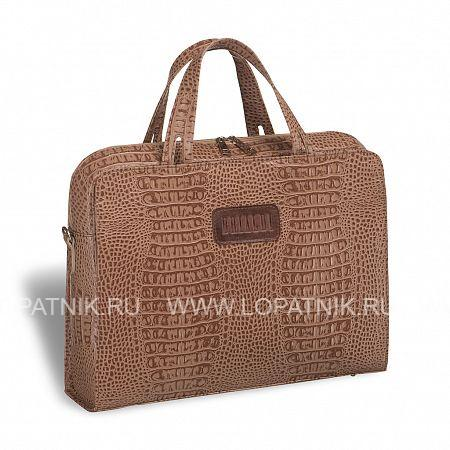 Женская деловая сумка Alicante (Аликанте) croco cappuccino BRIALDI BRIALDI-3376
