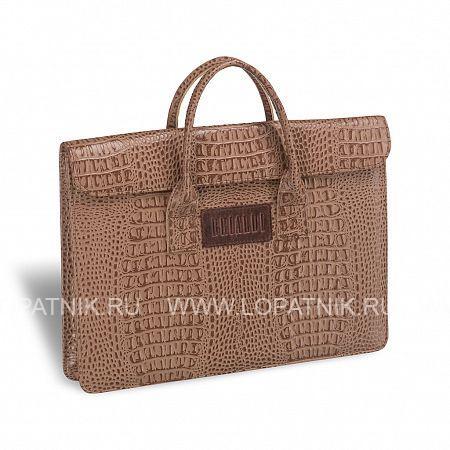 Женская деловая сумка Vigo (Виго) croco cappuccino BRIALDI BRIALDI-3411