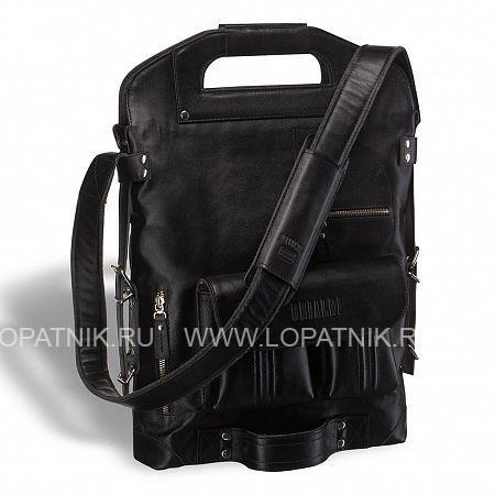 Универсальная сумка BRIALDI Flint (Флинт) black edition  BRIALDI-7396