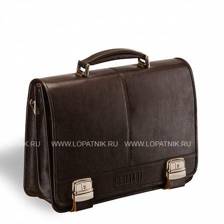 Классический деловой портфель для документов BRIALDI Siracusa (Сираку?зы) brown BRIALDI-8479
