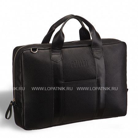 Удобная деловая сумка для документов BRIALDI Atengo (Атенго) black BRIALDI-9527