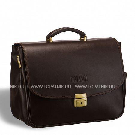 Вместительный деловой портфель BRIALDI Morton (Мортон) brown BRIALDI-9553