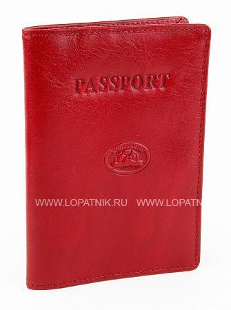 Купить Кожаная обложка для паспорта TONY PEROTTI 271235/4, Красный, Натуральная кожа