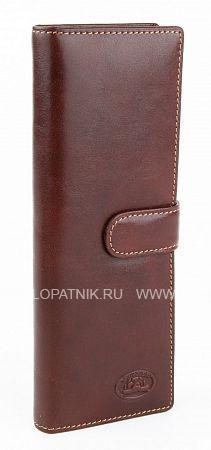 Купить Визитница кожаная мужская TONY PEROTTI 271412/2, Коричневый, Натуральная кожа