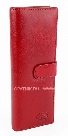 Купить Визитница кожаная женская TONY PEROTTI 271412/4, Красный, Натуральная кожа