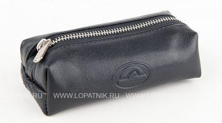 Купить Кожаная ключница на молнии TONY PEROTTI 301042/6, Синий, Натуральная кожа