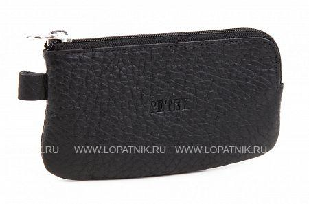 Купить Ключница кожаная мужская PETEK 534.46D.01, Черный, Натуральная кожа