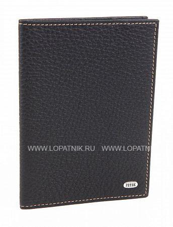 Купить Мужская обложка для паспорта PETEK 581.46D.KD1, Черный, Натуральная кожа