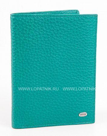 Купить Обложка для паспорта и автодокументов PETEK 597.46B.32, Бирюзовый, Натуральная кожа