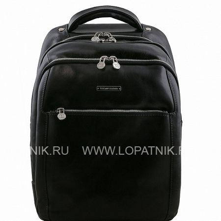 Купить Кожаный рюкзак TUSCANY TL141402-1, Черный, Натуральная кожа