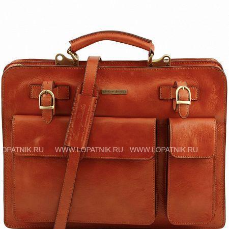 Портфель со съемным плечевым ремнем TUSCANY TL141268-4, Оранжевый, Натуральная кожа  - купить со скидкой
