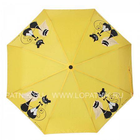Зонт складной женский FLIORAJ 160402 FJ, Желтый  - купить со скидкой