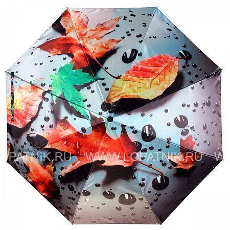 Купить Зонт женский автомат FLIORAJ 231210 FJ, Разноцветный