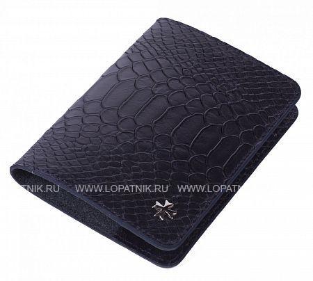 Купить Мужская обложка для паспорта VASHERON 9151-N.ANACONDA D.BLUE, Синий, Натуральная кожа