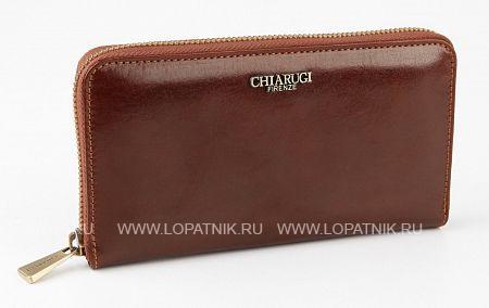 Купить Мужское кожаное портмоне CHIARUGI 1250 MARR, Коричневый, Натуральная кожа