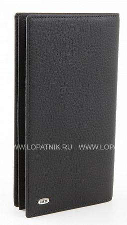 Купить Портмоне кожаное мужское PETEK 244.234.01, Черный, Натуральная кожа