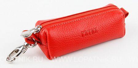 Купить Ключница кожаная женская PETEK 2542.TB.TL2, Красный, Натуральная кожа