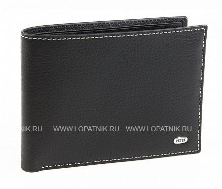 Купить Кожаное мужское портмоне PETEK 108.232.KD1, Черный, Натуральная кожа