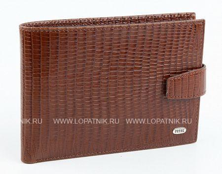 Купить Кожаное мужское портмоне PETEK 149.041.02, Коричневый, Натуральная кожа