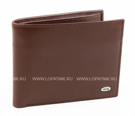 Купить Мужское кожаное портмоне PETEK 2170.000.02, Коричневый, Натуральная кожа