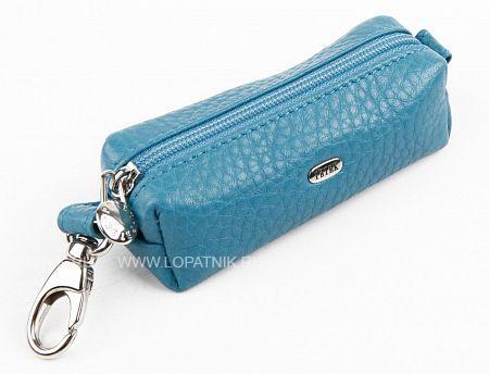 Купить Ключница кожаная женская PETEK 2542.46B.22, Голубой, Натуральная кожа