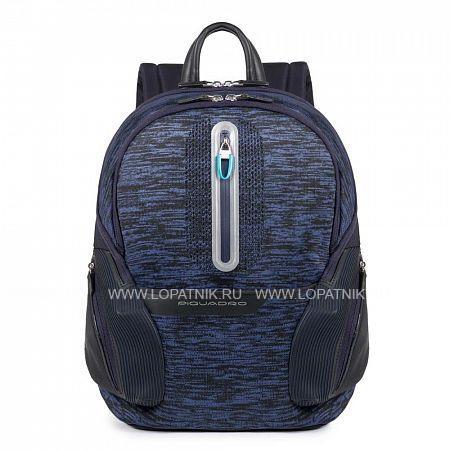 Купить Светоотражающий рюкзак с USB портами для зарядки PIQUADRO CA3936OS37/BLU, Синий, Голубой, Черный, Полиэстер (тканевый)
