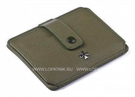 Купить Обложка для автодокументов VASHERON 9105-N.POLO OLIVE, Зеленый, Натуральная кожа