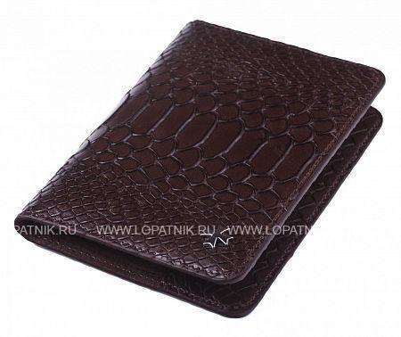 Купить Обложка для паспорта VASHERON 9151-N.ANACONDA CAFFE, Коричневый, Натуральная кожа