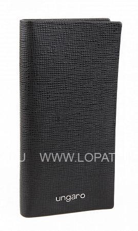 Купить Портмоне кожаное мужское UNGARO PU00010M, Черный, Натуральная кожа