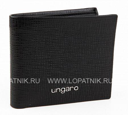 Купить Портмоне с зажимом для денег UNGARO PU00011M, Черный, Натуральная кожа