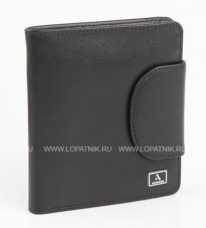 Купить Портмоне кожаное мужское ALVORADA 1014 BLACK, Черный, Натуральная кожа
