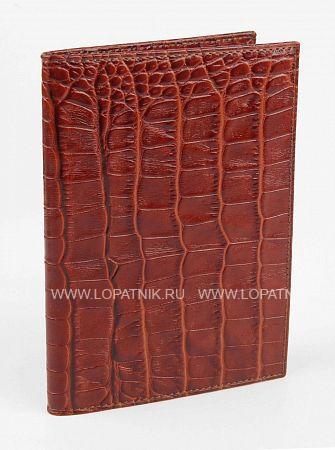 Купить Обложка для автодокументов ALVORADA 2001 COGNAC CROCO, Коричневый, Натуральная кожа