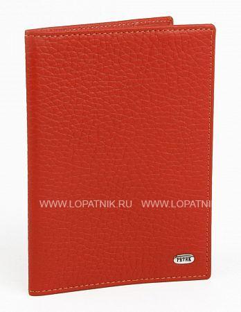 Купить Обложка для паспорта PETEK 581.46D.105, Оранжевый, Натуральная кожа