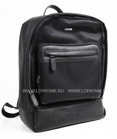 Купить Рюкзак UNGARO ZA00111T, Черный, Натуральная кожа, Полиэстер (тканевый)