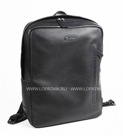 Купить Рюкзак UNGARO ZA00124M, Черный, Натуральная кожа