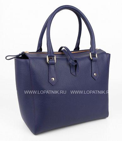 Женская кожаная сумка синяя VELES S16727.199.27